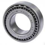 80 mm x 125 mm x 20,25 mm  NACHI 80TBH10DB angular contact ball bearings